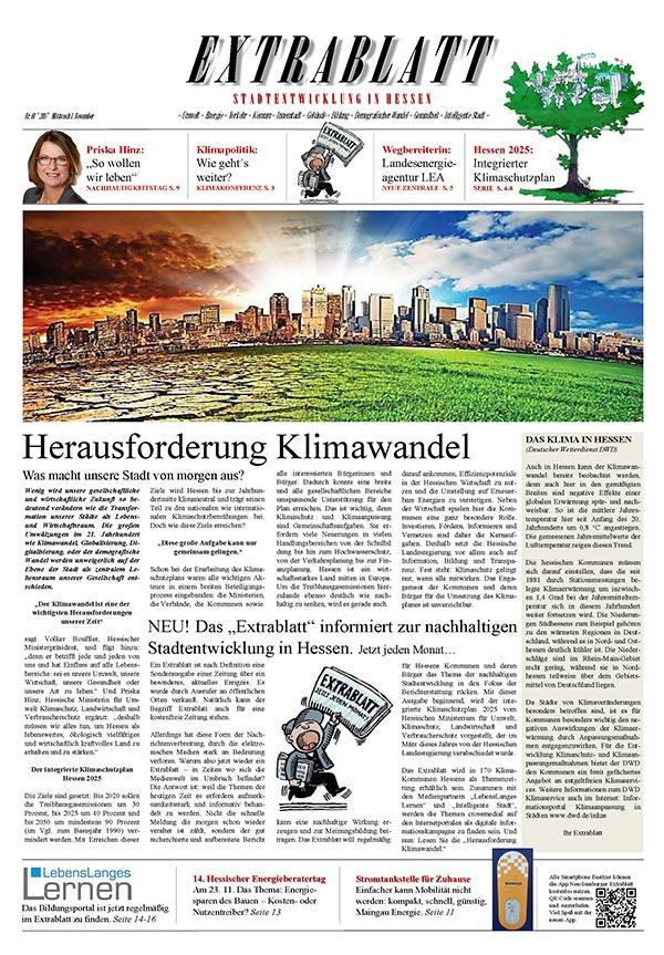 Extrablatt - Stadtentwicklung Hessen - Oktober 2017